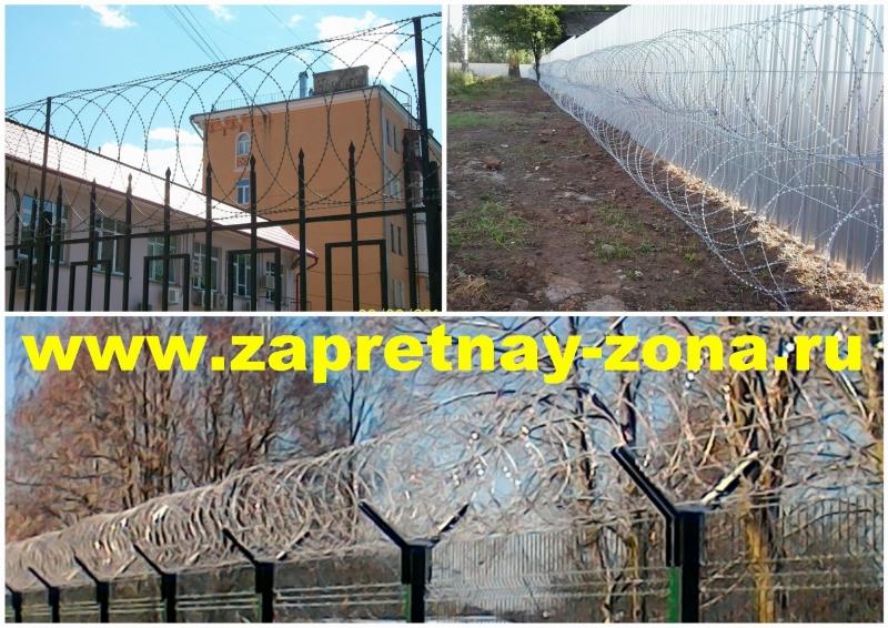 Установка спирального барьера безопасности Егоза в Санкт-Петербурге